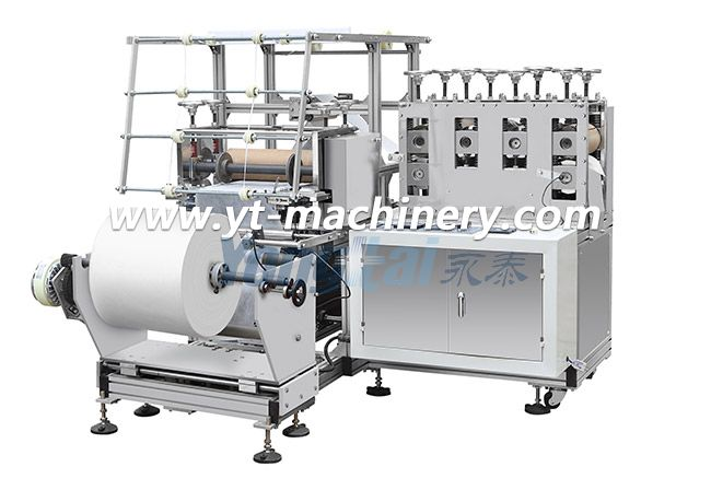 Non Woven Shoe Cover Making Machine