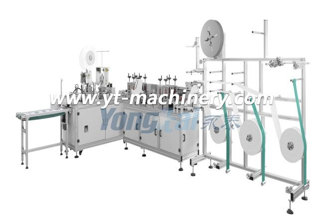 Fully Automatic Inner Face Mask Production Line(1+1)