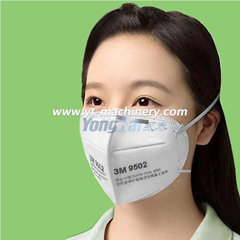 Fold Mask Ear Loop Welding Machine