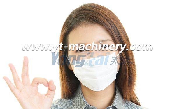 High Speed Mask Making Machine (1+3)