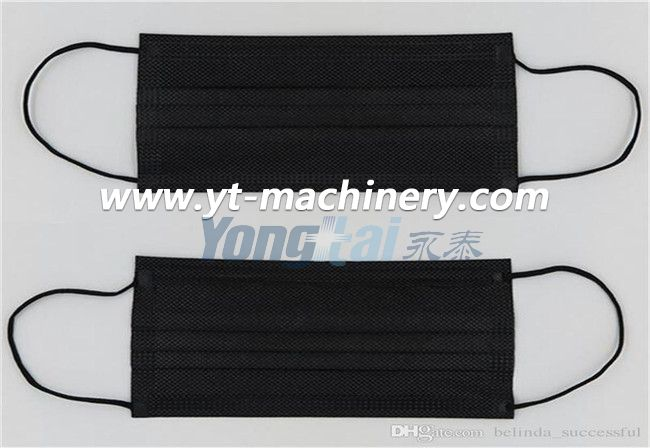Fully Automatic Outside Face Mask Production Line(1+1)
