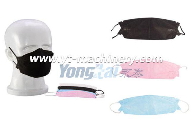 Non Woven Fish Mask Machine