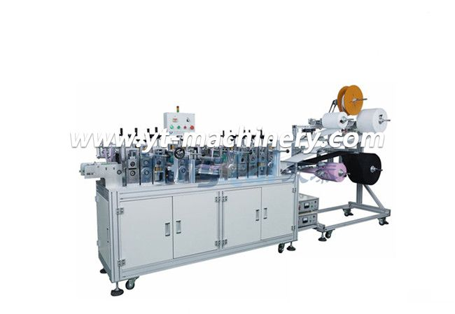 Non Woven Fish Mask Machine