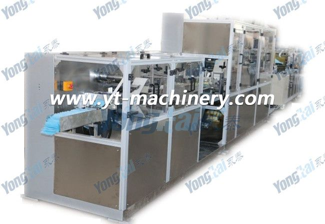 WAP customization foil emergency aluminum blanket making machine