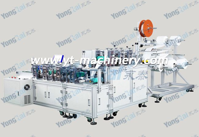 Special Type 3-D Solid Folded Face Mask Making Machine