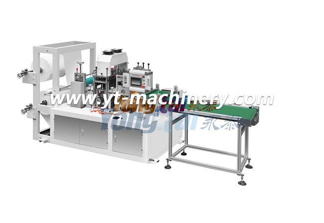 Disposable Non Woven Waterproof Boot Cover Machine