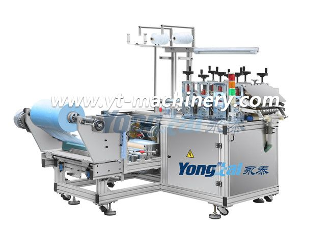 Disposable PE shoe cover double layer bottom making Machine