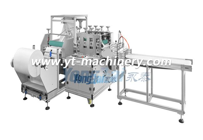DisposableNon Woven Pillow Case Cover In Hospital Making Machine